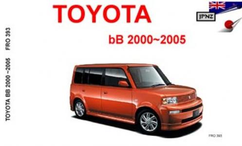 TOYOTA bB 2000-2005 Translated Owner's Handbook