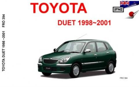 Toyota Duet (Daihatsu Sirion) 1998-2004 Translated Owner's Handbook