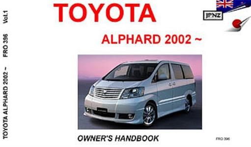 Toyota Alphard 2002-2008 Translated Owner's Handbook