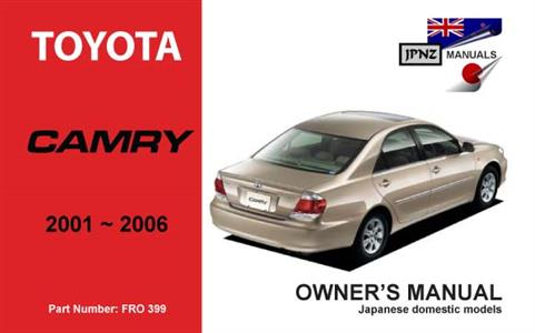 Toyota Camry 2001-2006 Translated Owner's Handbook