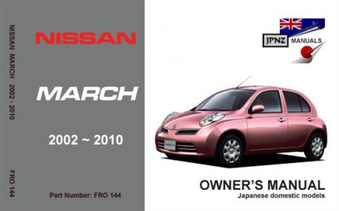 Nissan March 2002-10 Translated Owner's Handbook