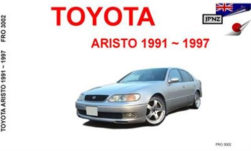 TOYOTA Aristo 1991-1997 Translated Owner's Handbook