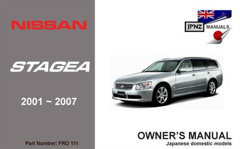 Nissan Stagea 2001-07 Translated Owner's Handbook