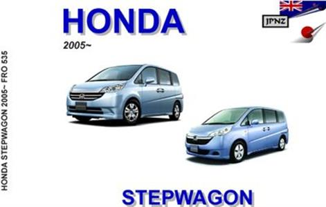 Honda Stepwgn (Stepwagon) 2005-2009 Translated Owner's Handbook