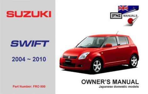 Suzuki Swift 2004-10 Translated Owners Handbook