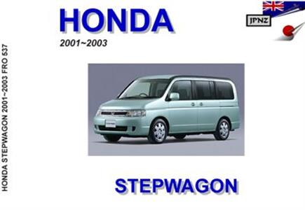 Honda Stepwgn (stepwagon) 2001-2005 Translated Owner's Handbook