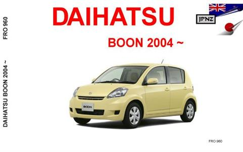 Daihatsu Boon 2004-10 Translated Owner's Handbook