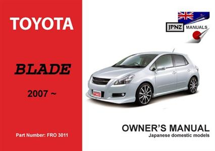 Toyota Blade 2006-12 Translated Owner's Handbook