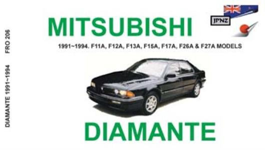 Mitsubishi Diamante 1991-94 Translated Owner's Handbook