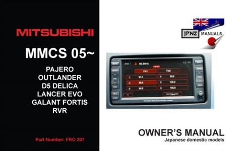 Mitsubishi Multi Communication System 2005on Translated Owner's Handbook