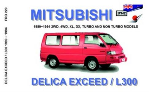 Mitsubishi Delica & L300 1989-94 Translated Owner's Handbook
